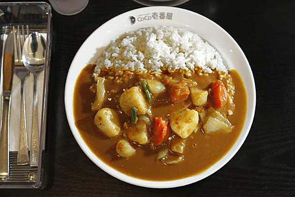 Plato de curry de CoCoIchi